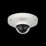 Dahua valvontakamera